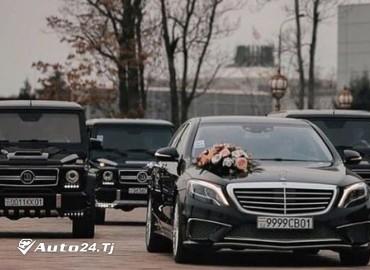 Аренда авто на свадьбу и мероприятия