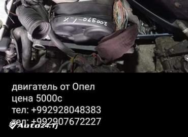 Двигатель от Opel