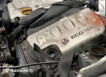 Мотори Opel 1,8 ва 1,6